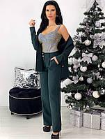 Женский бутылочный костюм-тройка, фото 1