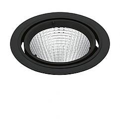 Светильник настенно-потолочный FERRONEGO IN/PROFES Eglo 61438 Eglo 61438