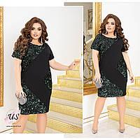 Женское праздничное батальное платье с пайеками. 3 цвета!, фото 1