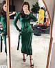 Женское вечернее шелковое платье миди, фото 2