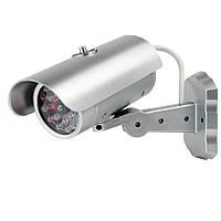 Камера видеонаблюдения муляж, видеокамера обманка Security Camera Dummy (18 светодиодных лампы)
