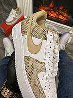 Женские удобные повсекдневные кросовки из змеиной кожы Nike, белые