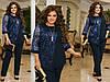 Гарний жіночий ошатний костюм: подовжена блуза з вишивкою і штани, батал великі розміри, фото 3
