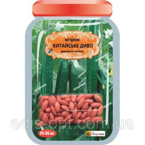 Огурец Китайское чудо F1, 25-35 шт. дражированные семена Яскрава
