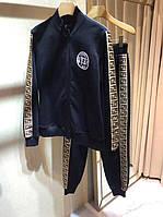 Спортивний костюм Fendi