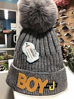 Утепленная шапочка для мальчика Boy (размер 48-50), фото 1