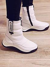Женские спортивные сапоги Adidas Neo Зимние натуральная кожа