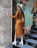 Модный женский костюм юбка + кроп топ на затяжках, фото 4