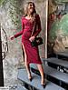 Модный женский костюм юбка + кроп топ на затяжках, фото 8
