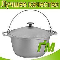 """Казан """"Пролис"""" кухонно-туристичний, з дужкою, 8 л. (потовщений)"""