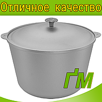 "Казан ""Пролис"" кухонно-туристический, с дужкой, 10 л., фото 1"