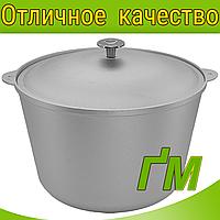 Казан туристический на 10 л., фото 1