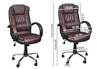 Офісні крісла комп'ютерні крісла Офісне крісло Компютерне крісло кресло для компьютера Компьютерные кресла
