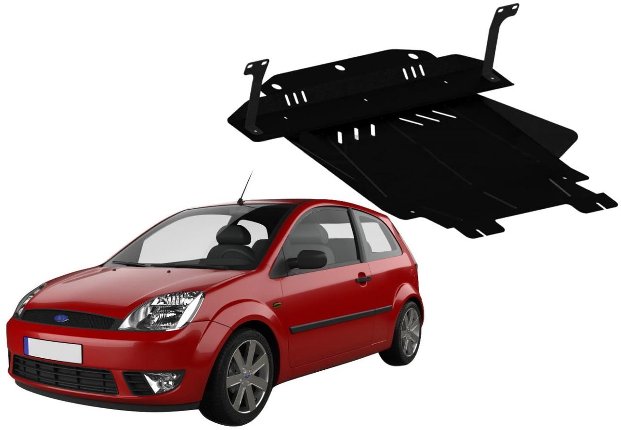 Защита двигателя Ford Fiesta V 2002-2008