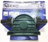 Насос на дрель Geko /Німеччина/,40 л/хв.