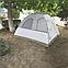 Две тандемные палатки ШАТЕР СПАЛЬНЯ 4 х местная, фото 6