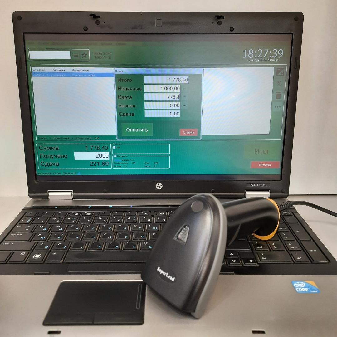 Готовое решение Старт Эконом | Автоматизация торговой точки (сканер штрихкода, программа)