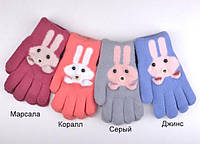 {есть:M( 4-5лет),L (5-7 лет)} Перчатки двойные с начесом для девочек,  M,L pp. Артикул: AR435 [M( 4-5лет)], фото 1