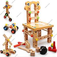 Стул-трансформер (желтый), деревянная игрушка.