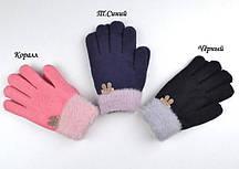 {есть:11-15 лет} Перчатки двойные для девочек, L pp. Артикул: AR418 [11-15 лет]