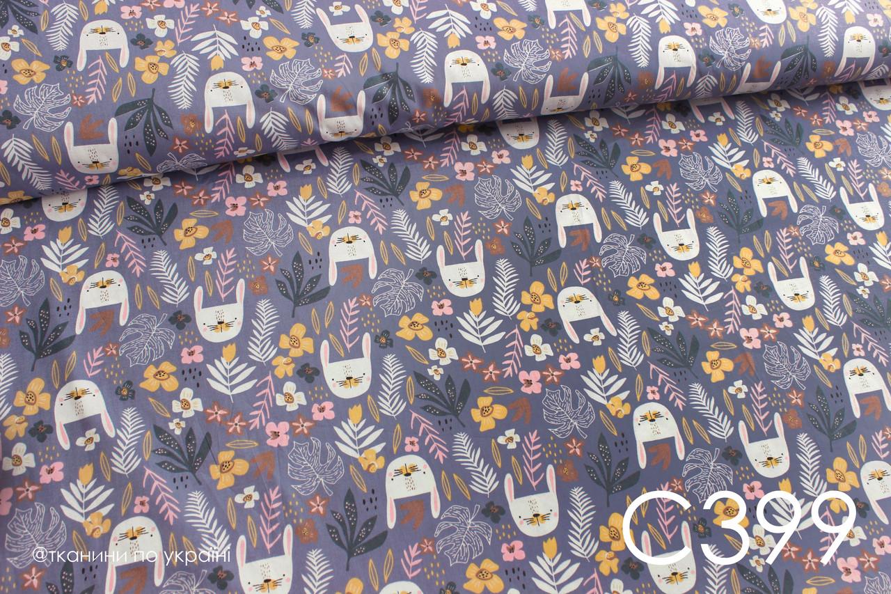 Ткань сатин Кролики и листики на серо-синем