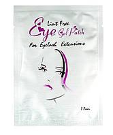 Патчи для наращивания и ламинирования ресниц гелевые Eye Gel Patches