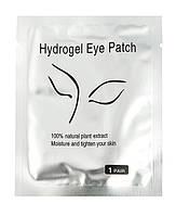 Патчи для наращивания и ламинирования ресниц гидрогелевые Hydrogel Eye  Patch