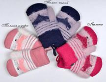 {есть:2-3 года,1-2 года} Перчатки-варежки с мехом для девочек, S, M рр. Артикул: AR471 [2-3 года]
