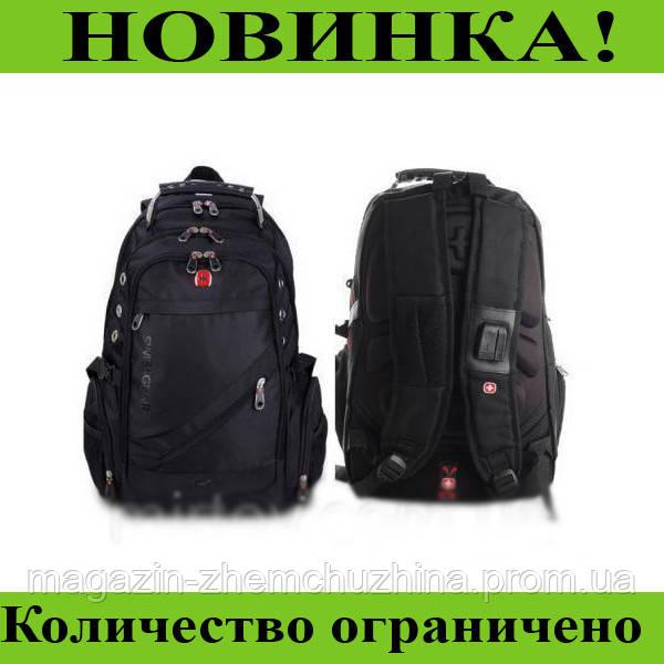 Рюкзак Swissgear 8810!Розница и Опт