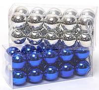 Набор елочных шаров 3см (20шт)