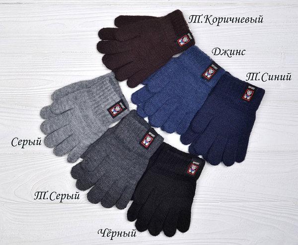{есть:M (4-9 лет)} Перчатки с начесом для мальчиков, M pp. Артикул: AR406 [M (4-9 лет)]