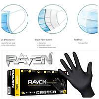Нитриловые перчатки 50 пар + Маски защитные 50 шт
