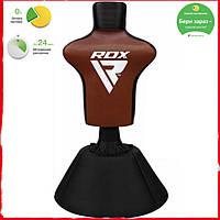 🔥 Манекен для бокса box man RDX TUMBLER 160 см коричневый