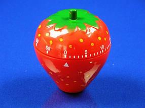 Кухонный механический таймер в виде клубнички 60 минут (12203)