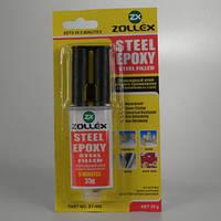 Zollex Эпоксидный клей сталь 35г.шприц ST-400