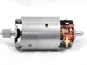 Мотор (двигатель) кухонного комбайна Braun K600-K700 (63205633)