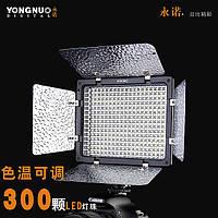 Би-светодиодный накамерный видео свет Yongnuo yn-300 II (YN-300 II), фото 1