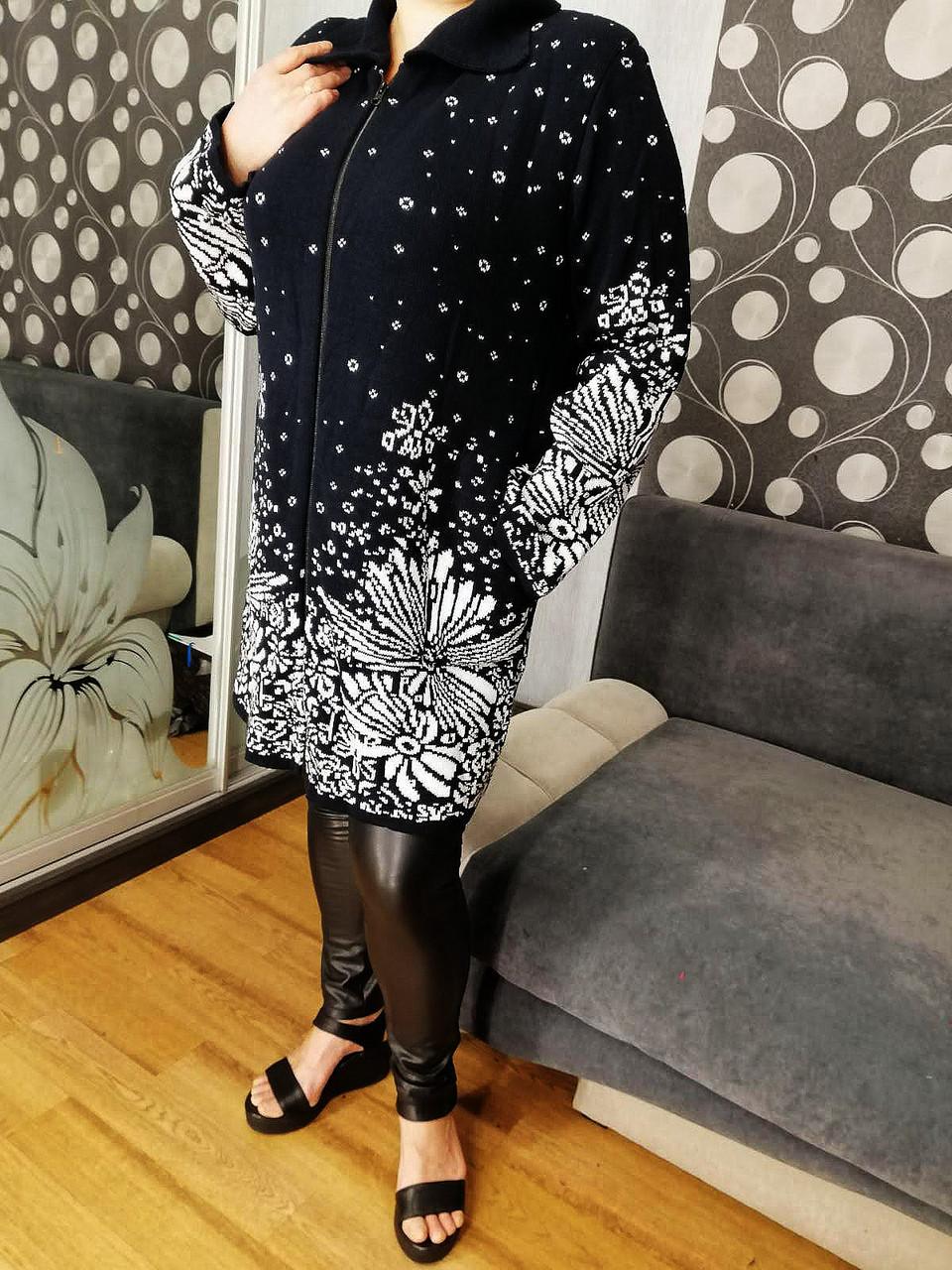 Женская вязаная кофта-кардиган большие размеры (с 50 по 64 размер)