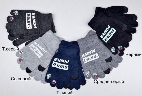 {есть:M (4-9 лет),L (9-12 лет)} Перчатки с сенсорными пальцами с начесом для мальчиков, M, L pp. Артикул: