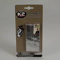 K2 BANDEX-BLISTER Лента высокотемпературная для ремонта глушителя
