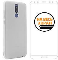 Комплект Матовий чохол Білий і 5D Скло Біле Huawei Mate 10 Lite