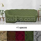 Накидка на угловой диван и кресло натяжные чехлы турецкие Бежевый жаккардовый без оборки, фото 2
