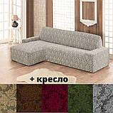 Накидка на угловой диван и кресло натяжные чехлы турецкие Бежевый жаккардовый без оборки, фото 3