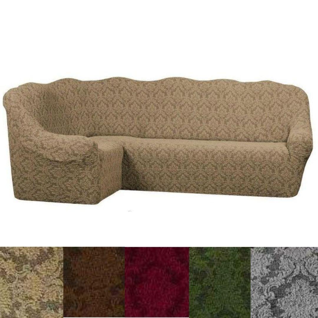 Накидка на угловой диван и кресло натяжные чехлы турецкие Бежевый жаккардовый без оборки