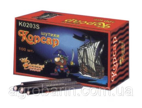 ПЕТАРДЫ КОРСАР K0203S