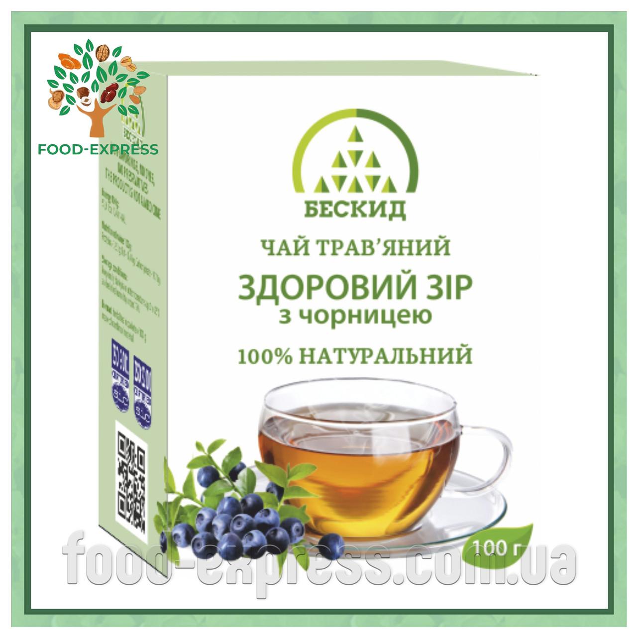 Чай трав'яний «Здоровий зір» з чорницею 100г