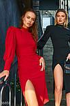 Облегающее платье с высоким боковым разрезом красное, фото 2