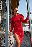 Облегающее платье с высоким боковым разрезом красное, фото 3
