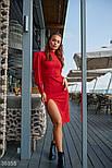 Облегающее платье с высоким боковым разрезом красное, фото 4