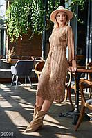 Ажурное вязаное платье-миди в стиле бохо
